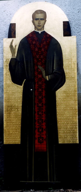 Blessed Roman Lysko. Wood, gesso, tempera ,engraving, gilding
